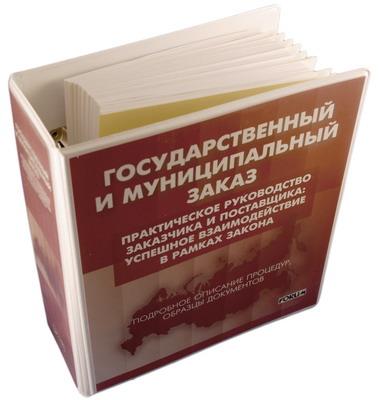 Заказать стекло для душевой в москве
